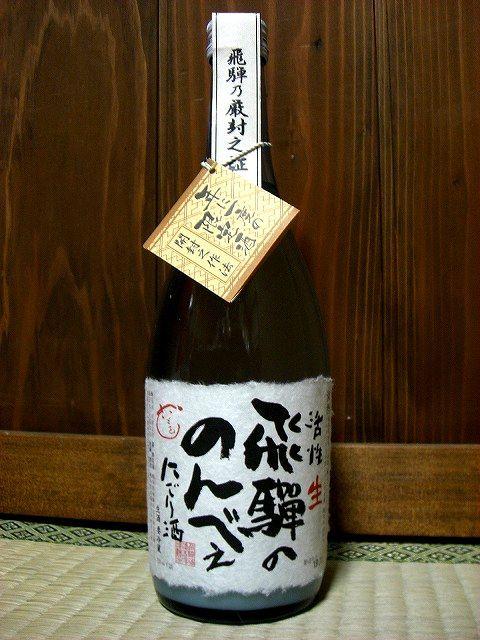 蓬莱 大吟醸雫酒『超吟しずく』720ml