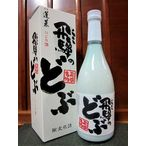 蓬莱 にごり酒 『飛騨のどぶ』720ml 原酒