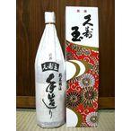 久寿玉 手作り純米 1800ml *一升瓶