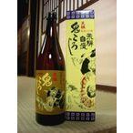 老田酒造 『元祖 鬼ころし 本醸造』 1800ml