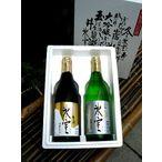 氷室生酒セット (氷室 大吟醸生酒+氷室大吟醸純米生酒 )